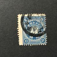◆◆◆Japan 1899 Chrysanthemum Series  10Sen  USED  AA2676 - Japon