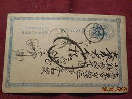 Entier Postal Du Japon - Cartes Postales