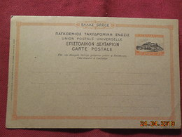 Entier Postal De Grêce - Ganzsachen