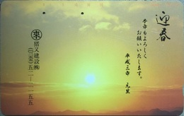 110 - 428 :   18 Different Cards Similar As Pictured 50u  With Sunset - Japan