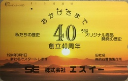 110 - 460 :   11 Different Cards Similar As Pictured 50u  With Sunset - Japan