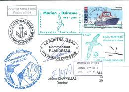 12951  MARION DUFRESNE - OP 3 - 2018 - St PAUL Et AMSTERDAM - Terres Australes Et Antarctiques Françaises (TAAF)