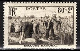 FRANCE 1940 -  Y.T. N° 466 - NEUF** /7 - Neufs