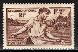FRANCE 1940 -  Y.T. N° 467 - NEUF** /4 - Neufs