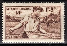 FRANCE 1940 -  Y.T. N° 467 - NEUF** /7 - Neufs