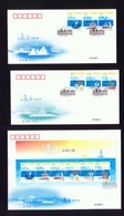 CHINA 2016-26 FDC Stamp Maritime Of Silk Road - Géographie