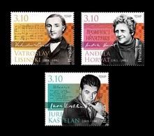 Croatia 2019 Mih. 1373/75 Famous People. Composer Vatorslav Lisinski. Historian Andela Horvat. Poet Jure Kastelan MNH ** - Croatie