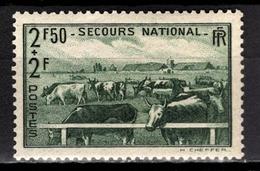 FRANCE 1940 -  Y.T. N° 469 - NEUF** /7 - Neufs