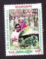 Bangladesh 2007 National Tree Plantation Campaign - Bangladesh