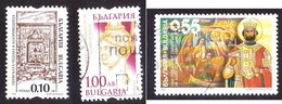 Bulgary Recent Used Stamps - Bulgarien