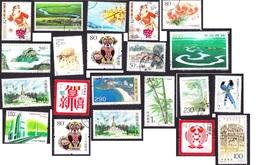 China Recent Used Stamps - 1949 - ... Volksrepublik