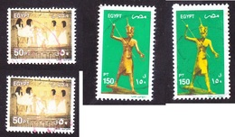Egypt Recent Used Stamps - Ägypten
