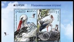Belarus 2019 2 V  MNH Europa National Birds Bird Oiseaux Oiseau Stork Cigogne - Cigognes & échassiers