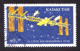 Kazakhstan Cosmonaut Day - Kazakhstan