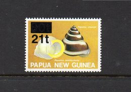 PAPUA NEW GUINEA, 1994 21t ON 80t OVERPRINT LAND SHELL MNH - Papua New Guinea