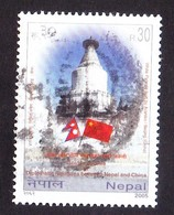 Nepal 2005 The 50th Anniversary Of Diplomatic Relations Between Nepal And China - Nepal