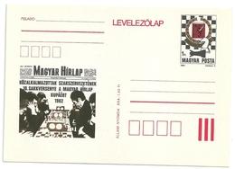 0589c Hungary Postcard Unused Game Sport Chess - Organisations