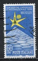 Italie - Italy - Italien 1958 Y&T N°759 - Michel N°1010 (o) - 60l Exposition De Bruxelles - 1946-.. République