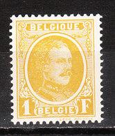 205**  Houyoux - Bonne Valeur - MNH** - LOOK!!!! - 1922-1927 Houyoux
