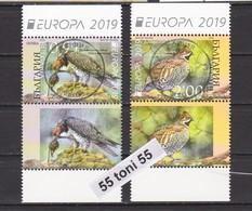 2019 Europa – Protected Birds 2v- Used (O) (set With Vignetes ) Bulgaria / Bulgarie - 2019