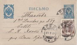Russland: 1915: Ganzsache - Kartenbrief - Russia & USSR