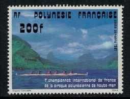 Polynésie Française // Poste Aérienne // 1981//  Pirogue Polynésienne Timbres Neufs** MNH Y&T No.162 - Neufs