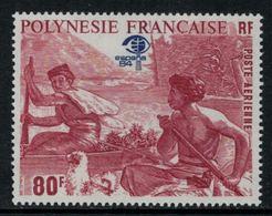"""Polynésie Française // Poste Aérienne // 1984//  Expo. Philatélique """"Espana 84"""" Timbres Neufs** MNH Y&T No.182 - Neufs"""