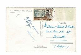 TIMBRE A O F SUR CPA COTE D'IVOIRE - A.O.F. (1934-1959)
