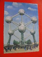 Atomium.UN Stamp - Belgique