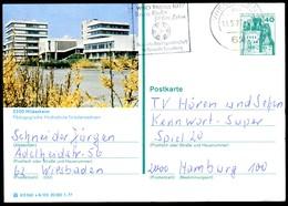 76331) BRD - P 124 E8/105 - OO Gestempelt 6200 - 3200 Hildesheim - Pädagogische Hochschule - [7] République Fédérale