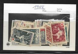 France Année  1968 Complète En Oblitéré 40 Timbres N °1542 A 1581 - France