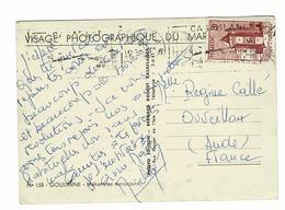 1 TP MAHAKMA DE CASABLANCA SUR CPA - Maroc (1956-...)