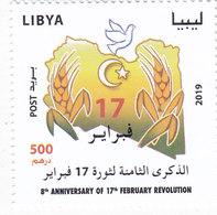 Libya New Issue 2019, 8th Ann Febr.Revolutuion 1v. Complete Set MNH- SKRILL PAYMENT ONLY - Libya