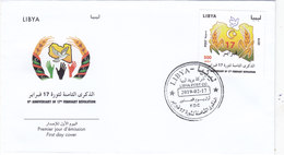 Libya New Issue 2019, 8th Ann Febr.Revolutuion 1v. Complete Set On DFFICIAL FDC- SKRILL PAYMENT ONLY - Libya