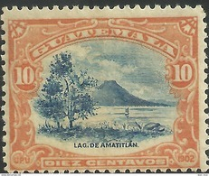 GUATEMALA 1902 Lago Amatitlan MNH LAKE AND VOLCANO  Volcan  PACAYA MNH - Guatemala