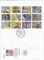 Libya 2018, Internation Migrant Day On Official FDC12 Stamps- Scarce- SKRILL PAYMENT ONLY - Libya