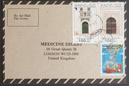 1985, LIBYA, Medicine Digest, Carte Response, Tripoli - London - Libië