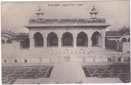 Khas Mahl - Agra Fort - Agra - (India) - India