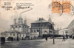 Russie - Moscou - Maison Des Boyards Romanoff - Voir Verso - Russie