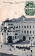 Russie - Moscou-Kremlin - Le Palais -  Envoyée à Un Gendarme Français à Tien-tsin Chine - Russie