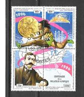The 100th Anniversary Of Issue By Greece Of First Olympic Stamps 1996 - Bénin – Dahomey (1960-...)