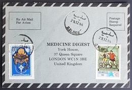 1984, SYRIA, Medicine Digest, Carte Response, Aleppo - London - Syrie