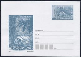 BULGARIA \ BULGARIE - 2019 -  Europa-CEPT - Oiseaux Protégés  - P.St** - Enteros Postales