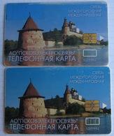 Pskov. Kremlin In Summer. 2 Issues - Russia