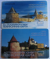 Pskov. Kremlin In Summer And Winter. - Russia