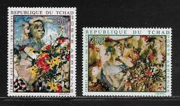 TCHAD  ( AFTC - 39 )   1970  N° YVERT ET TELLIER  POSTE AERIENNE  N° 73/74   N** - Ciad (1960-...)