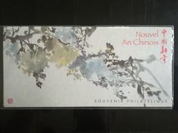 Souvenir Philatélique Nouvel An Chinois 2006 Neuf Sous Blister - Stamps