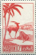 MINT  STAMPS  Morocco - Local Motives  -1939 - Morocco (1956-...)