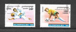 "International Stamp Exhibition ""Olymphilex '96"" - Atlanta, USA 1996 - Cambodge"