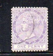 APR652 - DOMINICA 1877 , Yvert N. 5 Usato (2380A) . Dent 14 Fil CC - Dominica (...-1978)